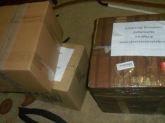 packages-for-Ukrainian-Soldiers