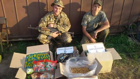 new-package-for-ukrainian-soldiers